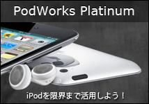 PodWorks Platinum