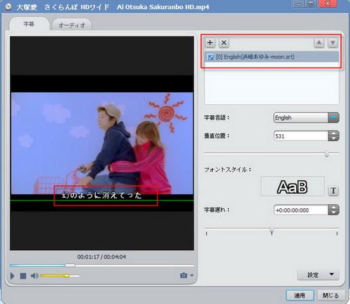 mov dvd 変換