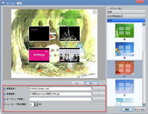 DVD焼きソフト